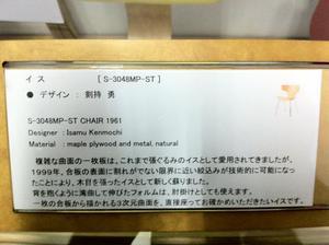 20110719_020_2